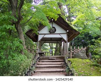 KANAZAWA, JAPAN - JUNE 9: A gazebo in Kenroku-en or the Six Attributes Garden on June 9, 2019 in Kanazawa.