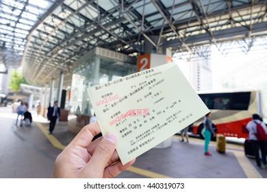 KANAZAWA, JAPAN - MAY 16, 2016: The reserved seat ticket for bus from Kanazawa to Shirakawa-go in hand.