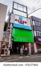 Kanazawa, Japan - May 3, 2016 : The entrance of Ohmicho Ichiba Fish Market in Kanazawa, Japan. It is the biggest fish market in Kanazawa. It selling all manner of freshly caught seafood.