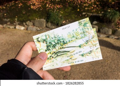 KANAZAWA, JAPAN - Nov 21, 2016: Entrance tickets to Kenroku-en, an old private garden, and one of the Three Great Gardens of Japan (Nihon Sanmeien), during autumn