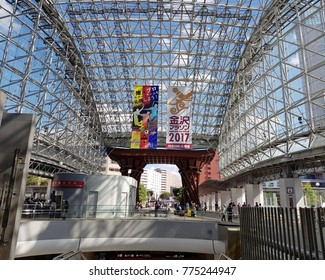 Kanazawa, Japan - September 29, 2017: Kanazawa Station is JR West Railway's major station located in Kanazawa. This area also serves as shopping quarter with many large-sized shopping buildings.