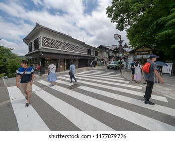 Kanazawa/Japan - August 10 2018: The entrance to Kenroku-en gardens, Kanazawa, Japan. Kenroku-en, is an old private garden. It is one of the Three Great Gardens of Japan.