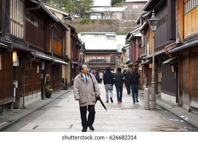 Kanazawa,Japan - Feb 2,2017 : View of traditional Japanese houses in Higashi Chaya old geisha district on Feb 2,2017. Higashi is a charming place with wooden buildings.