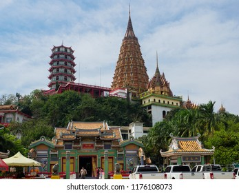 Kanchanaburi, Thailand - January 13, 2018:  People visitingWat Tham Khao Noi Vietnamese temple which located adjacent to Wat Thamsue or Tiger Cave temple in Kanchanaburi Province, Thailand.