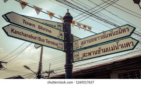 Kanchanaburi, Thailand, January 24 2018 Direction sign in Kanchanaburi, indicates the direction to the bus station and the city of Kanchanaburi