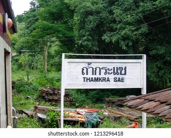 Kanchanaburi, Thailand - July 21, 2014: View of Kra Sae Cave train stop station nearby Khwae River in the Death Railway of  Kanchanaburi, Thailand