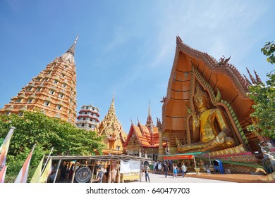 Kanchanaburi, Thailand - May 6,2017 : Wat Tham Seu (name of a temple in Kanchanaburi means Tiger Cave temple) located on a mountain, a famous temple and a landmark of Kanchanaburi province