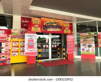 Kanchanaburi, Thailand - Sep1,2019: Main entrance to Makro superstore in Kanchanaburi with many sales and promotion billboards
