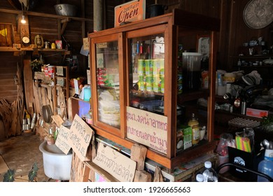 KANCHANABURI, THAILAND -September 10, 2017: Cans of sweetened condensed milk in a vintage coffee shop at countryside of Thailand.