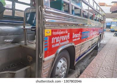Kanchanaburi/Thailand-1July 2017:Vintage Bus transit from kanchanaburi to sangklaburi in kanchanaburi Bus terminal at kanchanaburi city Thailand.