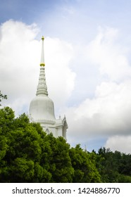 Kanchanapisek Pagoda. Khao Kho, Phetchabun, Thailand. 