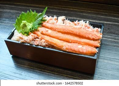 Kani Donburi , King Crab Taraba Donburi bento in japanese restaurant