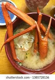 Kani jiru - aka crab leg miso soup - traditional Japanese soup