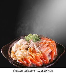 Kanisuki (This is a meal cooked with crab meat in a pot at the table)
