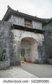 Kankaimon gate of Shuri Castle's in the Shuri neighborhood of Naha, Okinawa, Japan.