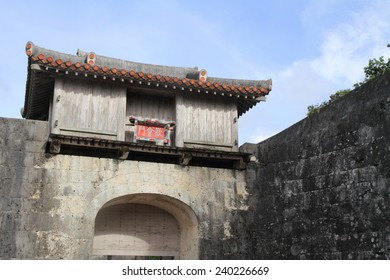 Kankaimon at Shuri Castle