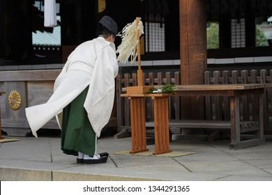 Kannushi - Shinto Priest