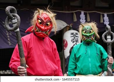 "KANONJI, KAGAWA, JAPAN - FEBRUARY 03, 2020: Japanese traditional devil is ""oni"". Spring festival setsubun, Bean Throwing ceremony, in Kotohiki-park."