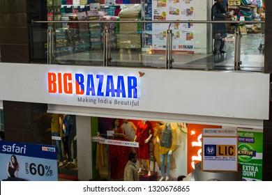 KANPUR, UTTAR PRADESH / INDIA - 19 FEB 2019 - Big bazaar logo shopping mall in kanpur.
