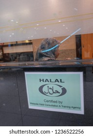 KANSAI AIRPORT, KANSAI, JAPAN-NOVEMBER 12, 2018 : Halal logo displayed on the glass at one of the eateries at Kansai Airport, Kansai, Japan.  The government tries to lure Muslim tourist to see Japan.