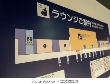 KANSAI AIRPORT, JAPAN-NOVEMBER 8, 2018 : Location of Muslim prayer room located at the third floor of Kansai Airport. Muslims are required to pray  5 times a day.