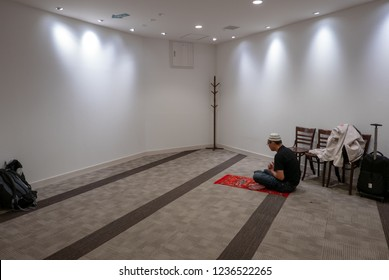 KANSAI AIRPORT, JAPAN-NOVEMBER 8, 2018 :Interior of Muslim prayer room located at the third floor of Kansai Airport. Muslims are required to pray  5 times a day.