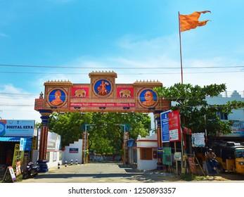 KANYAKUMARI, TAMIL NADU, INDIA, NOVEMBER 02, 2018: Arch at the entrance of the Vivekananda Kendra on a bright day.