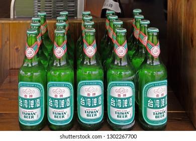 Kaohsiung City, Taiwan - July 5th,2018:Gold Medal Taiwan Beer