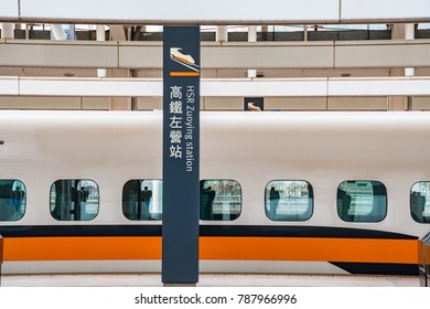 Kaohsiung, Taiwan- 26 Dec 17: The Taiwan High Speed Rail at Zuoying Station. The line spans 349.5 km along the west coast of Taiwan, from the capital Taipei to the southern city of Kaohsiung.