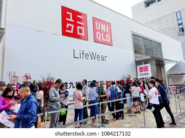 KAOHSIUNG, TAIWAN -- APRIL 20, 2018: People stand in line waiting for the grand opening of a new clothing store of the Uniqlo brand.