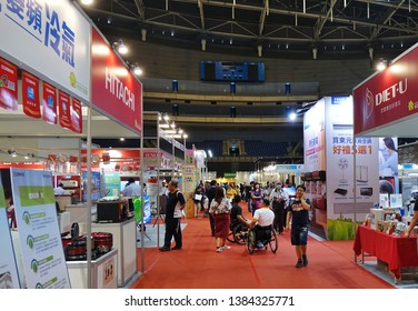 KAOHSIUNG, TAIWAN -- APRIL 5, 2019: Visitors at a sales and promotional fair for electric household appliances.