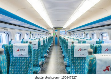 KAOHSIUNG -TAIWAN, AUGUST 18, 2013: Taiwan High Speed Rail train compartments facilities, August 18, 2013 in Kaohsiung, Taiwan's high speed railway has become the most important transport