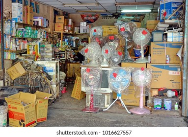 KAOHSIUNG, TAIWAN -- AUGUST 5, 2017: A traditional electric and hardware store on the island of Chijin.