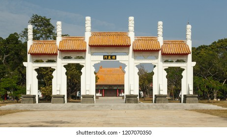 Kaohsiung, Taiwan - December 29 2016: Gate in front of Kaohsiung Confucius Temple.