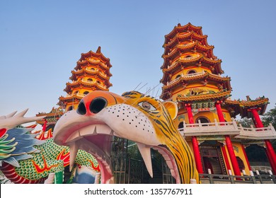 Kaohsiung, Taiwan - December 3, 2018: The Two tower of Dragon and Tiger Pagodas on lotus pond in sunset time at Zuoying district, Kaohsiung city, Taiwan.