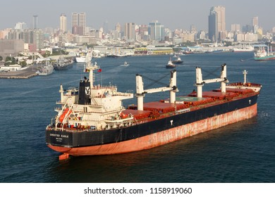 Kaohsiung, Taiwan - December 30 2015: Bulk carrier Crested Eagle entering the harbour of Kaohsiung.