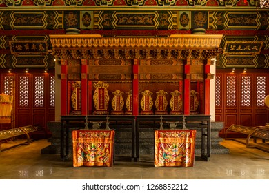 Kaohsiung, Taiwan - December 30 2015: Interior of the historic Kaohsiung Confucius Temple