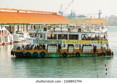 Kaohsiung, Taiwan - December 30 2015: Ferries at Gushan Ferry Pier Station, ready for ferrying to Cijan Ferry Station