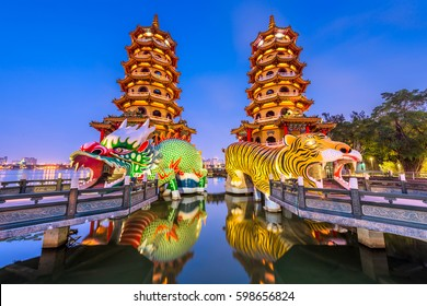 Kaohsiung, Taiwan Dragon and Tiger Pagodas at Lotus Pond.
