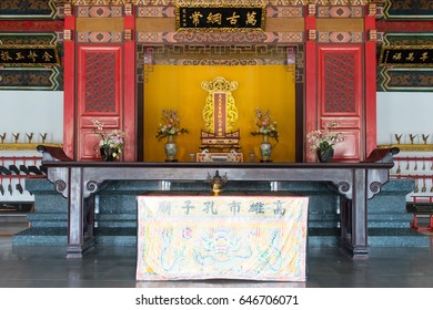KAOHSIUNG, TAIWAN - Feb 23 2017: Confucius Temple in Lotus Pond, Kaohsiung. a famous tourist spot in Kaohsiung, Taiwan.
