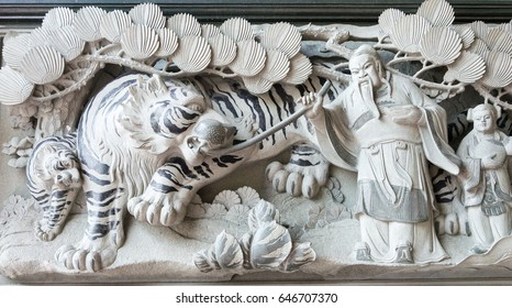 KAOHSIUNG, TAIWAN - Feb 23 2017: Relief at Cihji Palace in Lotus Pond, Kaohsiung. a famous tourist spot in Kaohsiung, Taiwan.