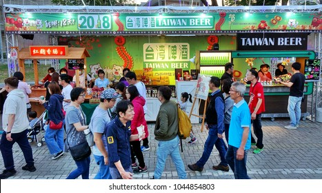 KAOHSIUNG, TAIWAN -- FEBRUARY 19, 2018: A large stall sells beer and snack foods at the 2018 Lantern Festival that welcomes the Year of the Dog.