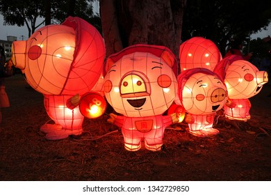 KAOHSIUNG, TAIWAN -- FEBRUARY 9, 2019: Lanterns in the shape of cute pigs are on display for the Chinese Year of the Pig