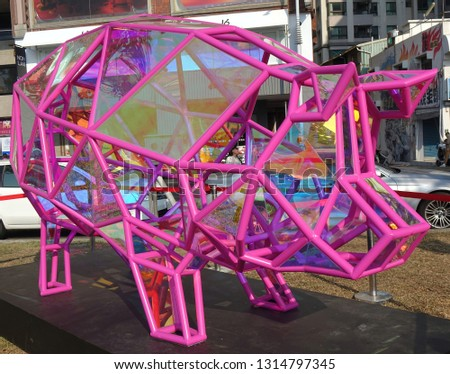 KAOHSIUNG, TAIWAN -- FEBRUARY 9, 2019: To celebrate the Chinese New Year of the Pig a modern pig public art display is on show at the Lantern Festival.