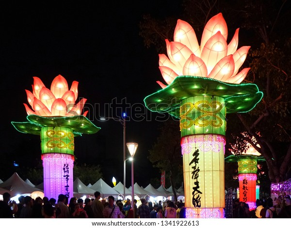 KAOHSIUNG, TAIWAN -- FEBRUARY 9, 2019: Large lanterns in the shape of the Buddhist symbol of the lotus flower are on display at the Lantern Festival.