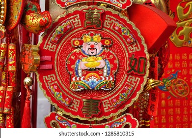KAOHSIUNG, TAIWAN -- JANUARY 13, 2019: A store sells decorations for the Chinese New Year 2019. The image shows the God of Wealth and proverbs for good luck.