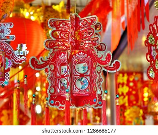 KAOHSIUNG, TAIWAN -- JANUARY 13, 2019: A store sells decorations for the Chinese New Year 2019, such as lanterns, bags and posters decorated with lucky Chinese sayings.