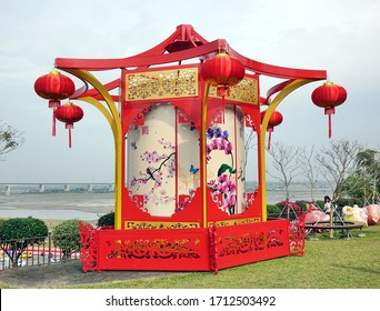 KAOHSIUNG, TAIWAN -- JANUARY 25, 2020: To celebrate the Chinese Year the Fo Guang Shan Buddhist complex is decorated with a large lantern featuring traditional art.