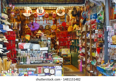 KAOHSIUNG, TAIWAN -- JULY 27, 2019: A store sells Chinese craft items on the tourist street on Chijin Island.