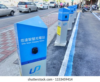 KAOHSIUNG, TAIWAN -- JULY 29, 2018: A row of electric charging stations designed for electric vehicles that use clean energy.